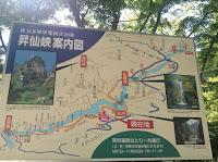 Shosenkyo map