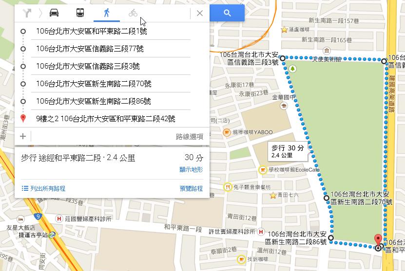 台灣 Google 地圖真實版認證!將即時反應世界的變動 google+maps+measure-02