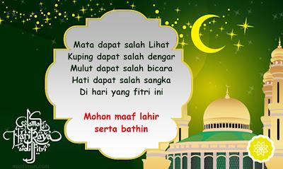 Kumpulan Kartu Ucapan Selamat Hari Raya Idul Fitri 1441 H