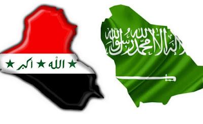 مباراة العراق والسعودية