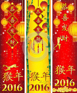 chinese new year of the monkey skyscraper web banners for sale