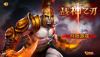 Download God of War Android Apk