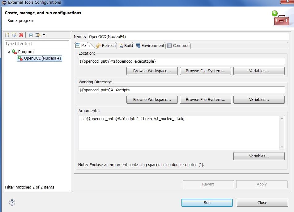 開発者見習いのログ: [STM32マイコン]STM32のオフライン開発環境の導入3