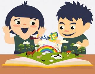 قصص اطفال مكتوبة : الأصدقاء الثلاثة