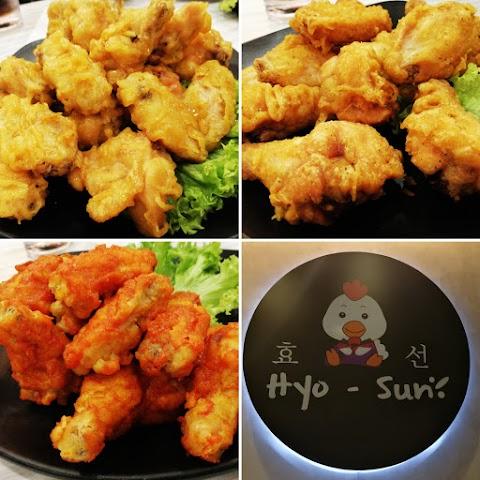 HYO-SUN FRIED CHICKEN BRINGS YOU THE TASTE OF HOMEMADE KOREAN FRIED CHICKEN