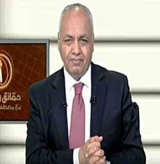 برنامج حقائق و أسرار حلقة الجمعة 8-9-2017 مع مصطفى بكرى - الحلقة الكاملة