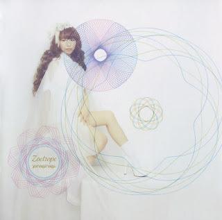 Zoetrope - Nagi Yanagi [ Download + Lyrics ]