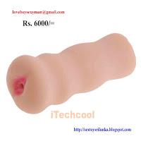 http://sltoys.blogspot.com/2017/07/22-sensual-soft-male-hot-rubber-anal.html