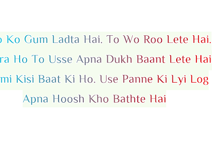 Status on Sad Mood in Hindi- Four New Sadly Quotes