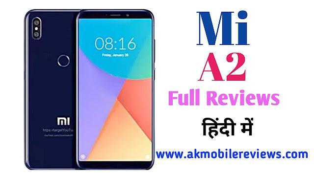 Mi A2 Full Reviews In Hindi