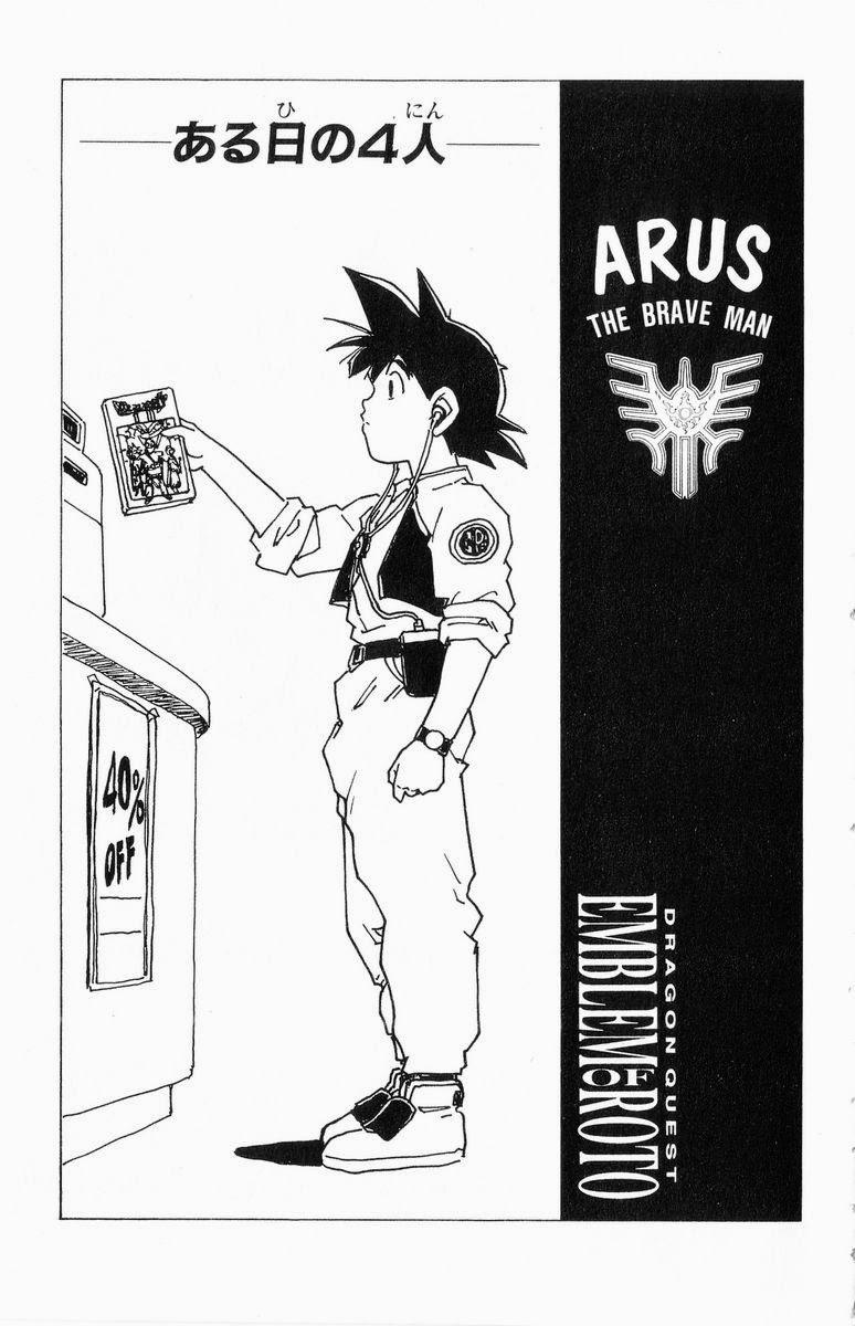 Dragon Quest: Emblem of Roto chapter 29 trang 45