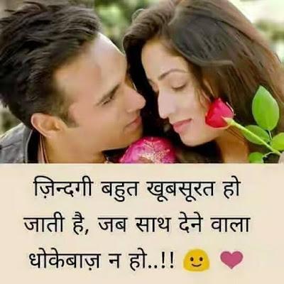 Top 20 New Status Hindi Me