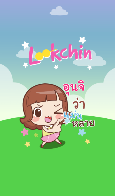 UNJI lookchin emotions_E V10