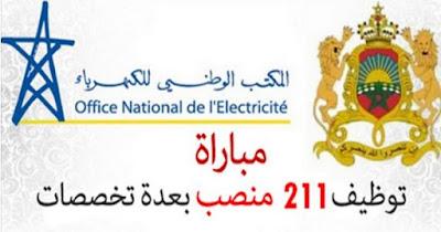 قطاع الكهرباء : لوائح المرشحين المدعوين لاجتياز الاختبار الشفوي 183 تقني في الكهرباء و28 تقني متخصص في عدة تخصصات - مرشحي شفوي - ابتداء من 21 دجنبر 2016