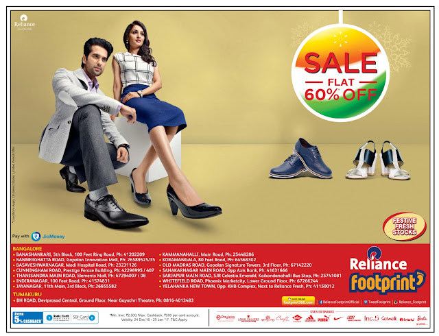Flat 60% off on Reliance foot print | January 2017 discount offers
