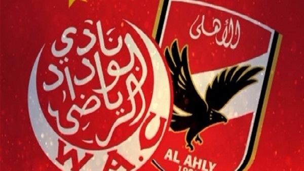 موعد مباراة الأهلي والوداد المغربي, دوري أبطال افريقيا, القنوات الناقلة مباراة الأهلي اليوم