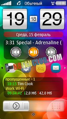 nokia n8 fx studio download