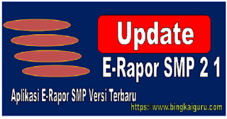 Download Aplikasi E-rapor SMP versi 12