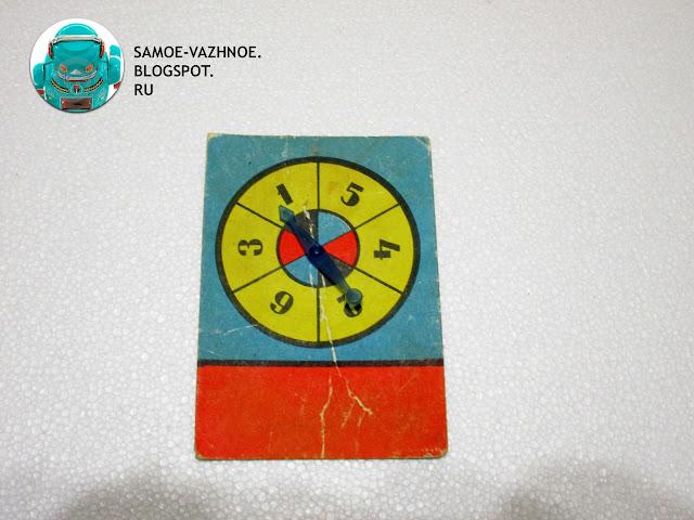 Игры советского детства настольные СССР фишки кубики ходилки бродилки