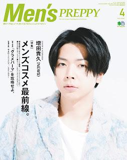Men's PREPPY (メンズプレッピー) 2020年04月号 free download