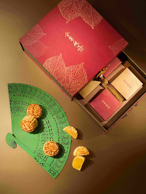 A Festival of Fullness Starts with Conrad Hong Kong's Mid-Autumn Gastronomic Mooncakes