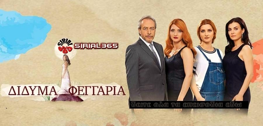 Didyma Feggaria, 27-4-2017