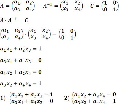 Obtención de fórmula para calcular la matriz inversa de una matriz de segundo orden cuadrada