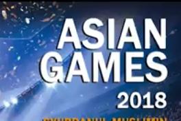 Lirik Sholawat Spesial ASIAN GAMES 2018 -  Syubbanul Muslimin
