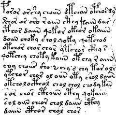 Ένα μυστήριο έξι αιώνων το «χειρόγραφο Βόϊνιχ»