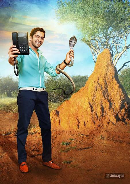 Selfie Raja Movie Stills