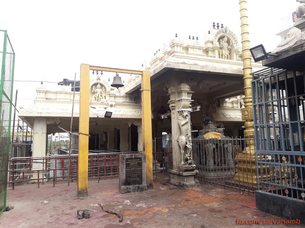 Kalabairavar Temple