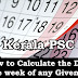 Kerala PSC - How to Calculate the Day of the week of any Given Date