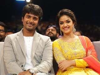 Keerthy Suresh in Yellow Dress with Cute and Lovely Smile with Siva Kaarthikeyan