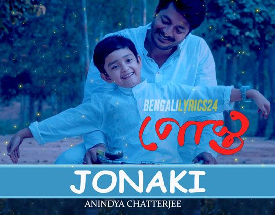 Jonaki Song - Anindya Chatterjee, Jisshu Sengupta