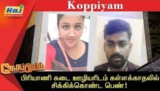 Koppiyam 03-09-2018 Unmaiyum Pinnaniyum | Raj Television