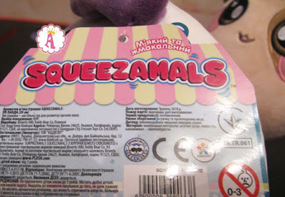 Где сделаны игрушки Squeezamals