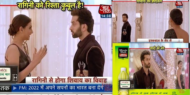 Ishqbaaz, Ishqbaaz,anika,shivaay,images,photos,d,pictures,pics,Star Plus,serial