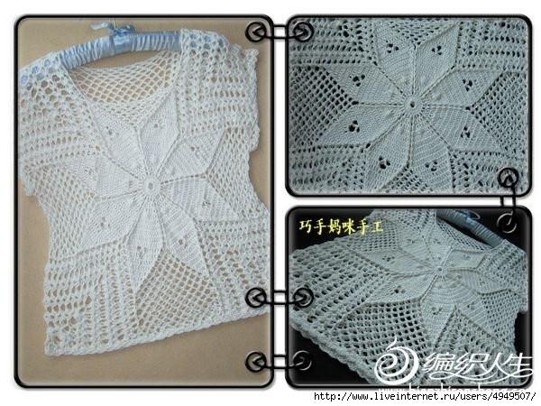 5016d8cc81d8d beside crochet  بلوزة كروشية فيليه صيفية