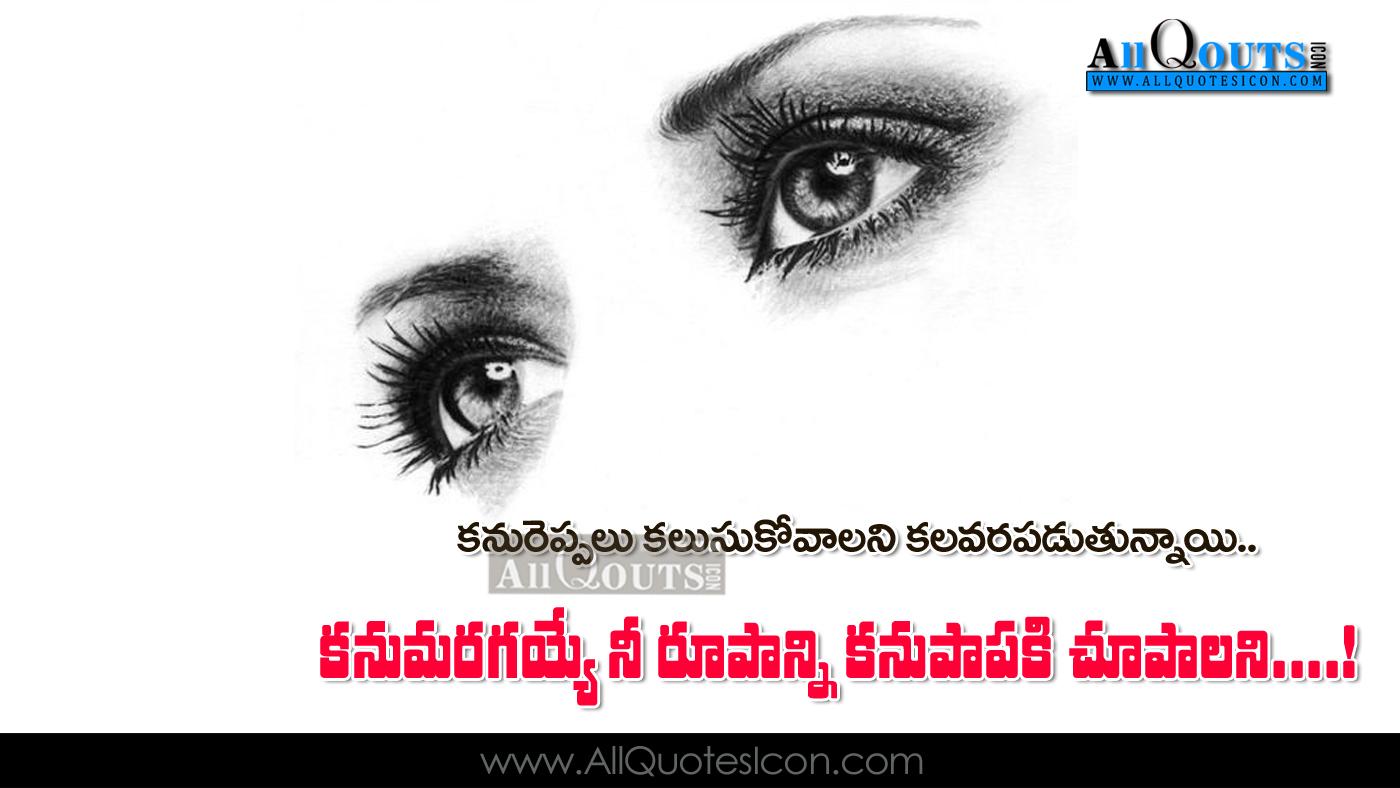 telugu new nice prema kavithalu images best love quotes in