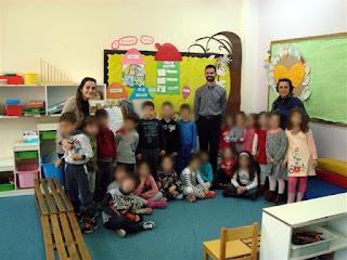 Ομαδική με δασκάλες και παιδιά (τμήμα 2)