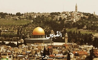 صور القدس مكتوب عليها