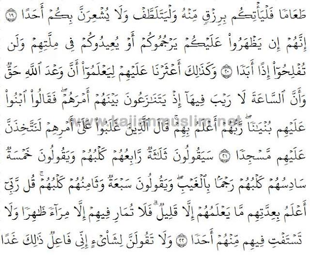 Surat Al-kahfi Arab Latin 4