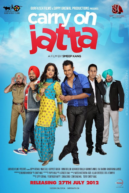 Carry On Jatta - First Poster Released - Upcoming Punjabi Movie 2012