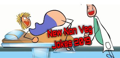 New Non Veg Jokes 2019,Dirty Jokes In Hindi 2019