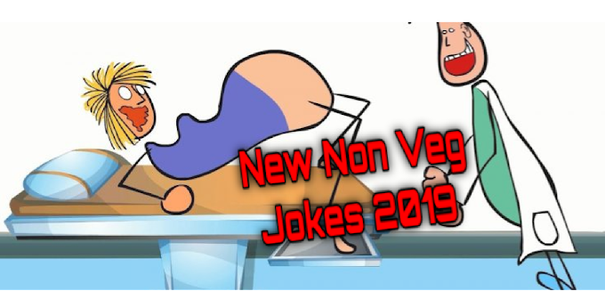 New Non Veg Jokes 2019 || Dirty Jokes In Hindi 2019