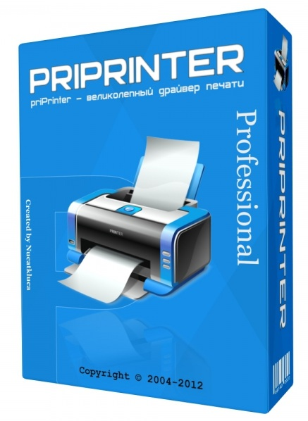 priPrinter Professional Edition 6.4.0 Build 2411