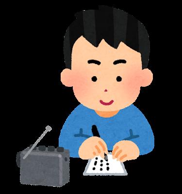 ハガキ職人のイラスト(男性)