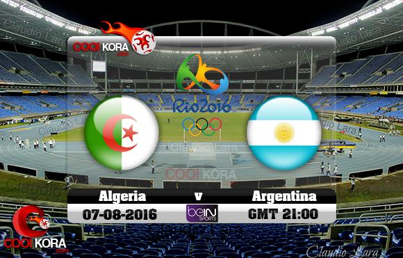 مشاهدة مباراة الجزائر والأرجنتين اليوم 7-8-2016 أولمبياد ريو دي جانيرو