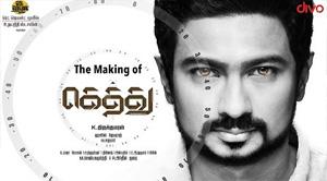 The Making of 'Gethu' | Udhayanidhi Stalin,Amy Jackson | Harris Jayaraj | K.Thirukumaran