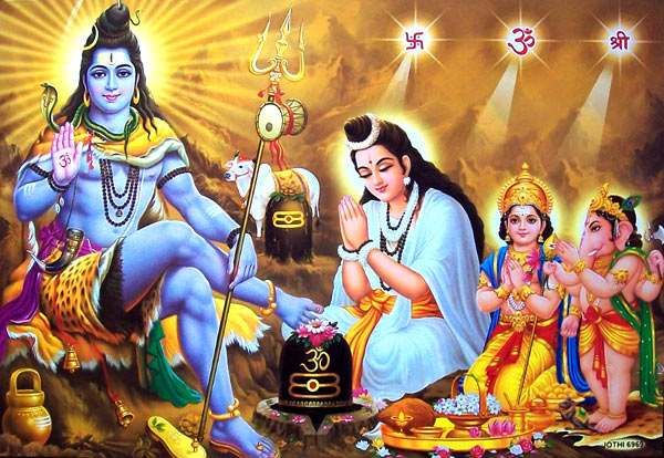 Lord Shiva Shakti Wallpapers
